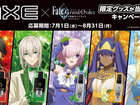 Fate/Grand Order Says These Servants Use AXE, and We Believe Them