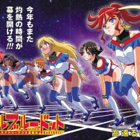 Battle Athletes Franchise Gets New Manga, Anime