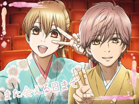 Chihayafuru Illustration for Canceled Event Released