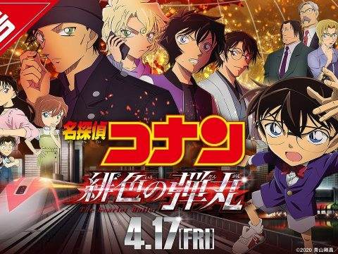 Detective Conan: The Scarlet Bullet Anime Film Now Set for April 2021