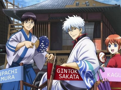 Gintama Has New Online Anime Special on the Way