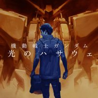 Mobile Suit Gundam: Hathaway Film Delayed Due to COVID-19