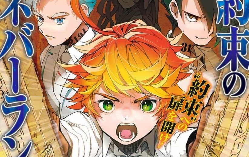 Shonen Jump's Average Circulation Hit 1.74 Million in 2018