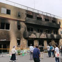 Psychiatric Evaluation Ordered for Kyoto Animation Arson Suspect