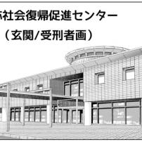 How Japanese Prisoners Can Rehabilitate Through Manga Background Art