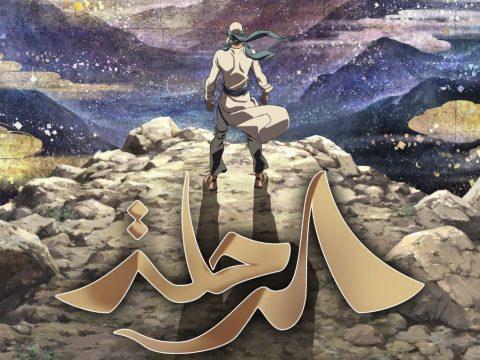 American and Saudi Companies Look to Eastern Animation