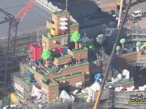 Super Nintendo World Theme Park Opening Delayed Due to COVID-19