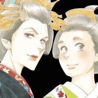 Ōoku: The Inner Chambers Manga Lines Up Winter 2021 End Date
