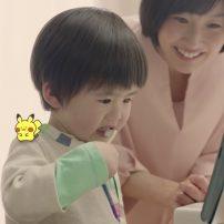 Pokémon Wants to Help Kids Brush Their Teeth with New Free App