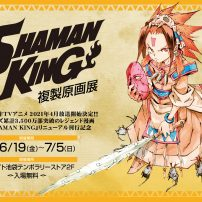 Shaman King Manga Has Another Art Exhibition on the Way