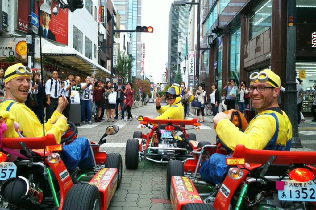 Japan's Notorious Mario Go Kart Company Attempts to Save Business with Crowdfunding