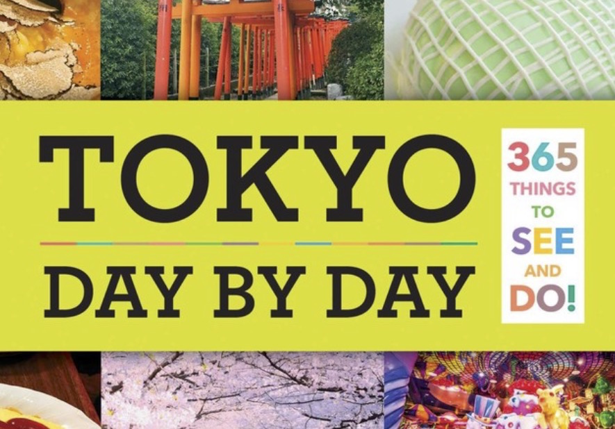 Tokyo: Day By Day Book Offers Some Great Otaku Tourism
