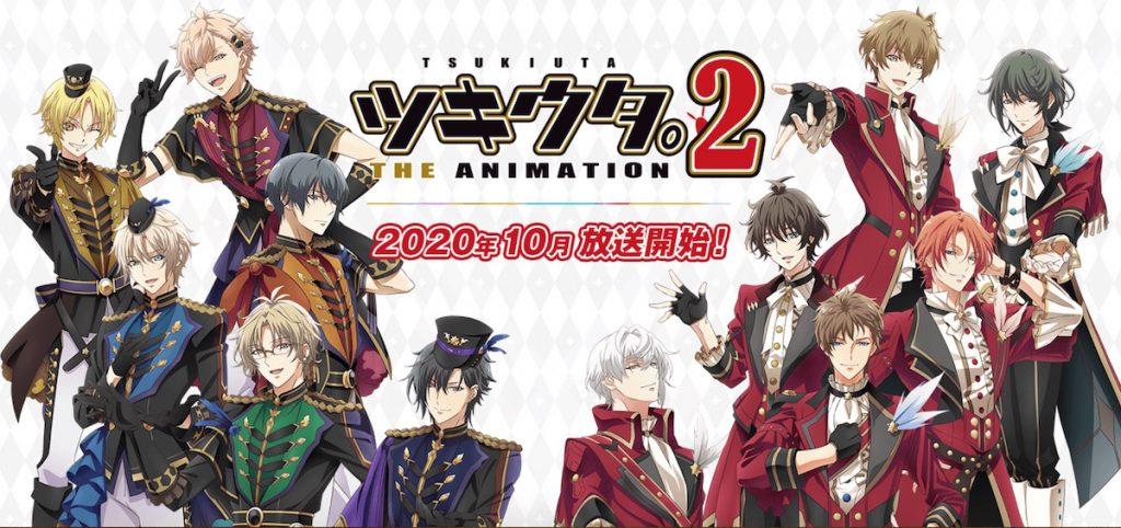 Tsukiuta. The Animation Season 2 Delayed for Third Time