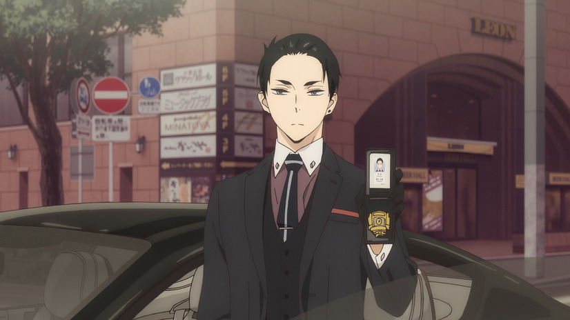 Returning Anime The Millionaire Detective Comes from a Familiar Source