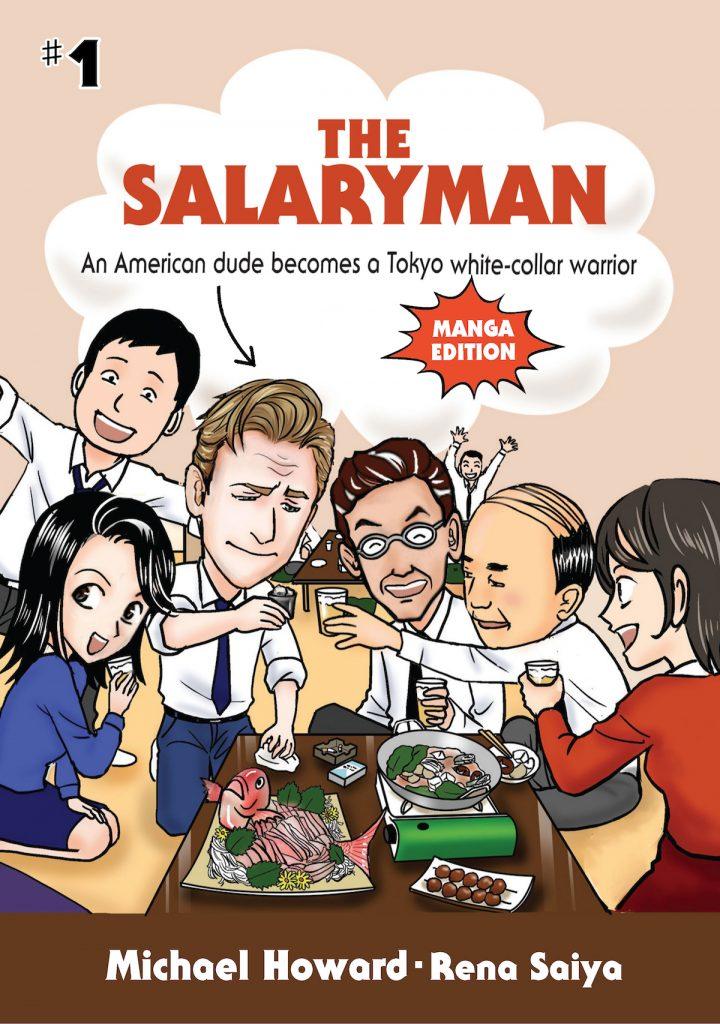salaryman manga