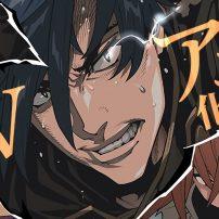 The Dungeon of Black Company Manga Inspires TV Anime
