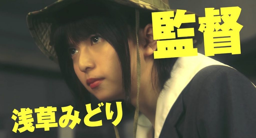 Live-Action Eizouken! Movie Celebrates New Release Date with Trailer
