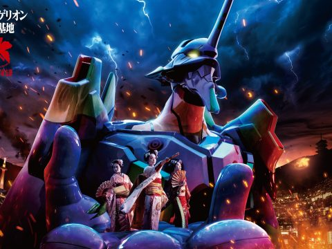 Evangelion Kyoto Base Attraction Reveals Visual and Commercial