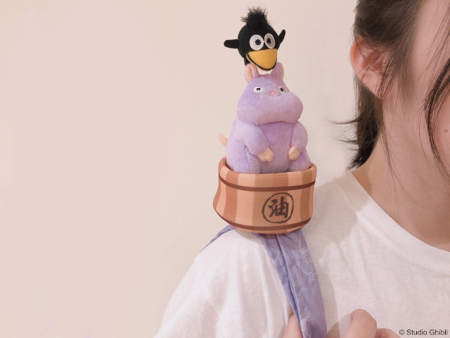 Studio Ghibli Helps The Environment With New Plushie Totes
