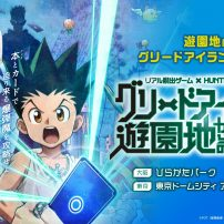 Hunter x Hunter Cast Returns to Voice Real Escape Game