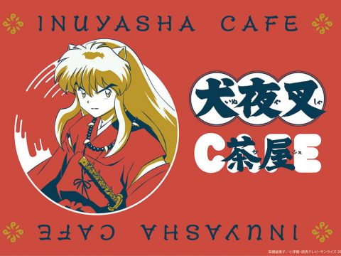 Inuyasha Cafe to Open in Major Japanese Cities