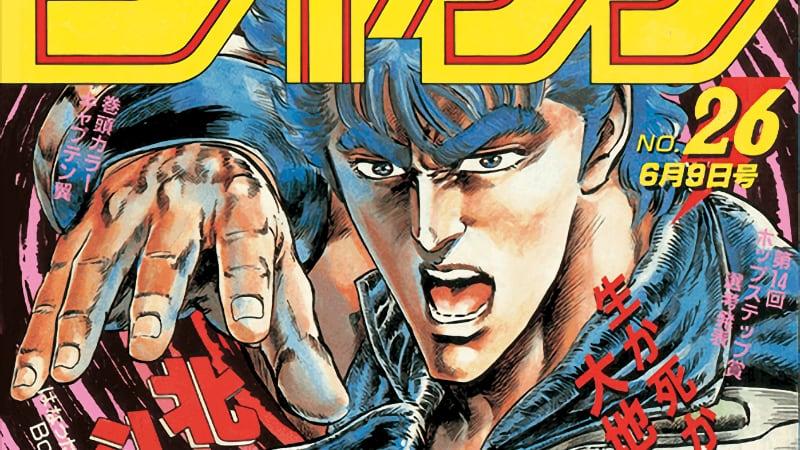 Reanimate These Manga Classics, Say Japanese Fans