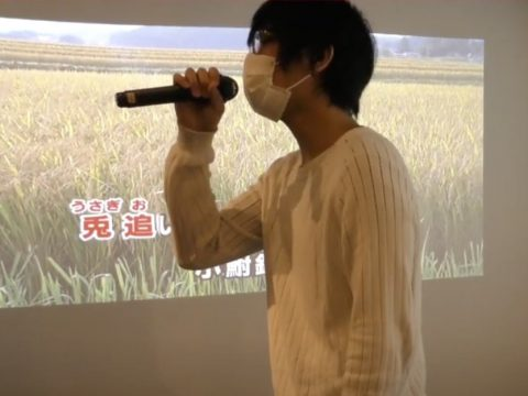 In Japan, New Tech Helps You Do Karaoke With A Mask On