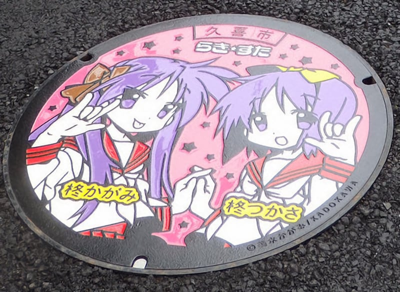 Japanese City Unveils Lucky Star Manhole Covers