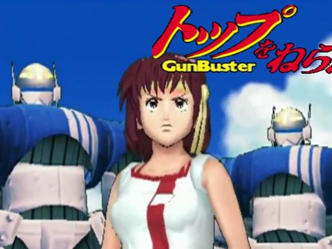 The Gunbuster Video Game Solved One of Our Biggest Gaming Problems