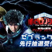 My Hero Academia Play's Stream Delayed as Staff Members Test Positive for COVID-19
