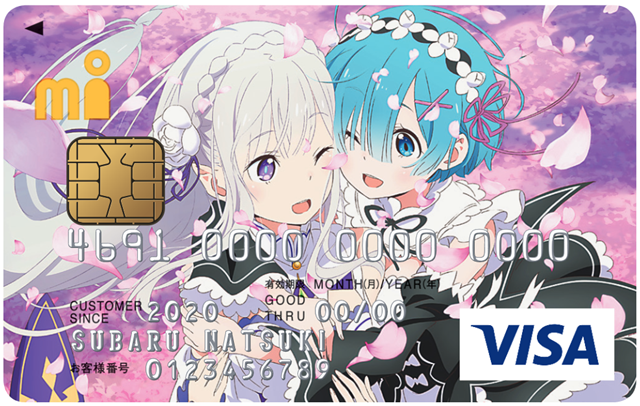 Get Spendy with Emilia and Rem's Re:ZERO Credit Cards