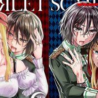 Scarlet [Manga Review]