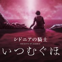 Knights of Sidonia Movie Director Wants to Tell Ensemble Story