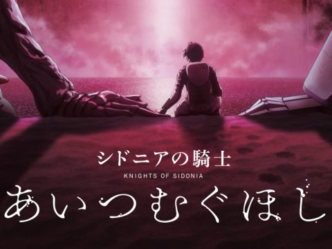 New Knights of Sidonia Anime Film to Swoop in Next Year