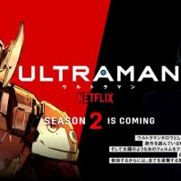 Ultraman Season 2 Gets First Trailer, Reveals Taro Casting