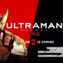 Ultraman Season 2 Gets First Trailer, Reveals Taro Casting
