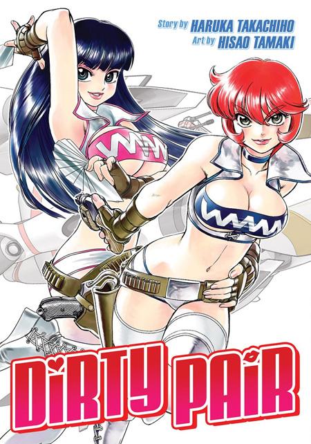 Dirty Pair Omnibus manga