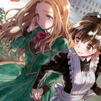 Goodbye, My Rose Garden [Manga Review]