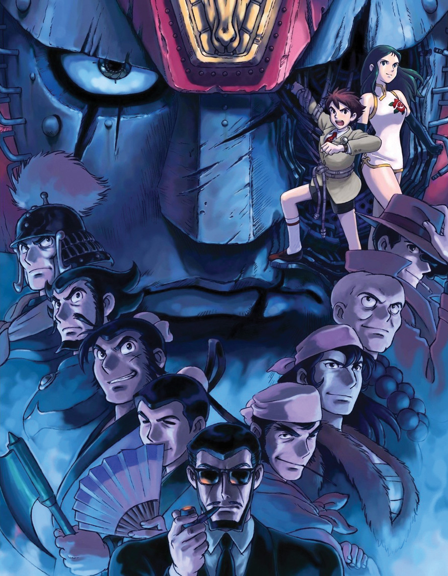 Giant Robo original OVA anime