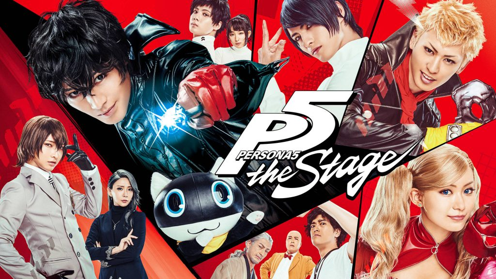 Persona 5: The Stage Play
