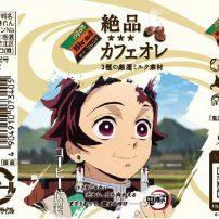 Japan Gets Demon Slayer: Kimetsu no Yaiba Canned Coffee
