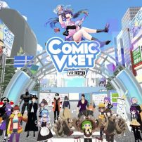 Over 100,000 People from Around the World Attended a Virtual Doujinshi Event