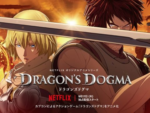Netflix's Dragon's Dogma Anime Readies for Battle in First Trailer
