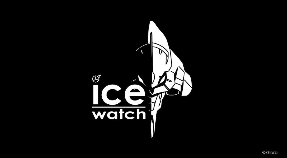 evangelion watches