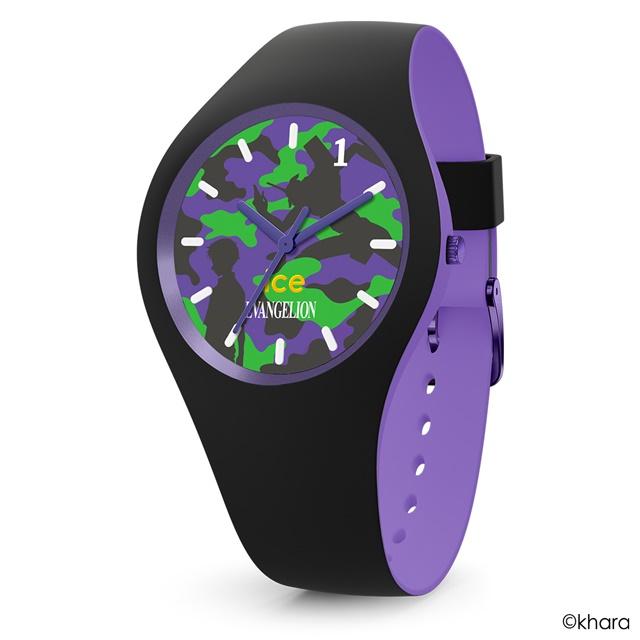 Unit-01 watch