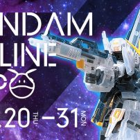 Stream a Bunch of Gundam Free Through August