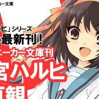 New Haruhi Suzumiya Novel Gets Simultaneous English Release