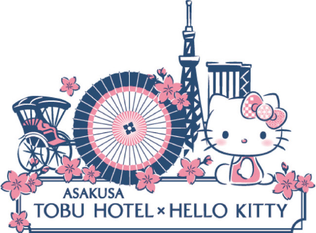 Soon You Can Stay in a Hello Kitty Hotel Room