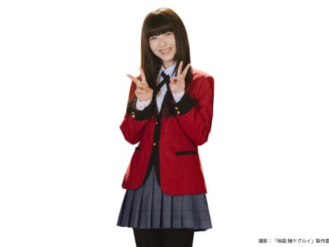 Kakegurui Live-Action Film Has Sequel in the Works