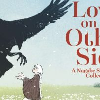 Love on the Other Side Manga Anthology Is Haunting and Dreamlike